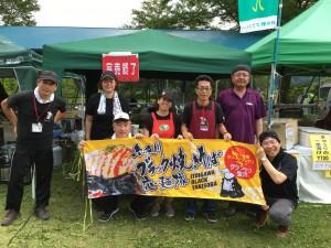 2016(H28)年の活動