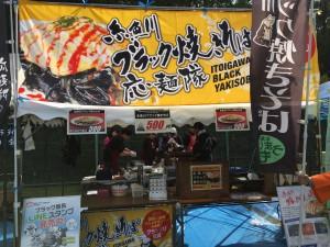 20161023羽田ふれあい祭り